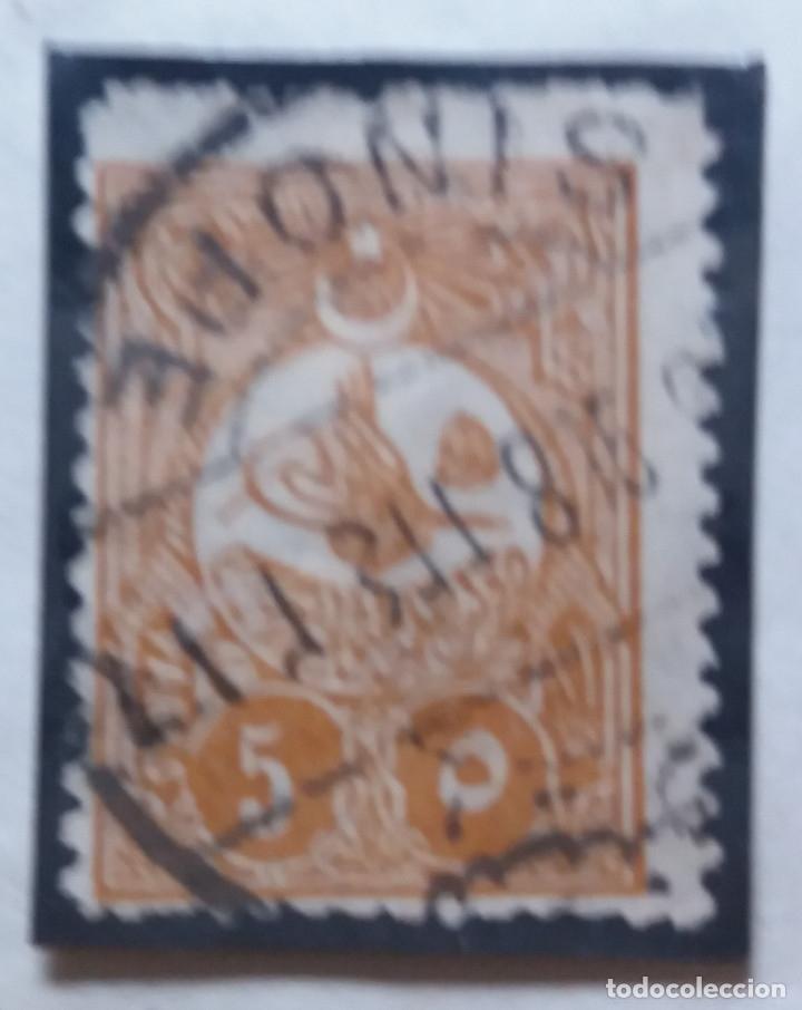 TURQUIA, 5 PARAS, AÑO 1913, SIN USAR (Sellos - Extranjero - Europa - Turquía)