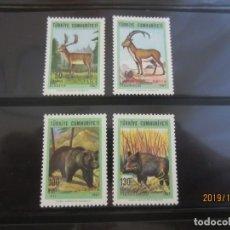 Sellos: TURQUIA 1967 - 4 V. NUEVO. Lote 178325286