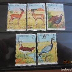 Sellos: TURQUIA 1979 - 5 V. NUEVO. Lote 178325341