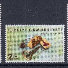 Sellos: TURQUIA 2019 INSTRUMENTOS MUSICALES. Lote 180495587