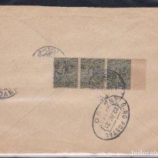 Sellos: CARTA DE ADANA (TURKIA) A RAMALLOSA CON FRANQUEO DE OCUPACIÓN FRANCESA. Lote 184164991