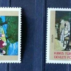 Sellos: LOTE 2 VALORES TURQUIA,NUEVOS,SIN FIJASELLOS,GOMA ORIGINAL.. Lote 186432823