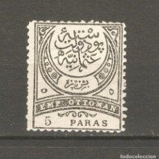 Sellos: TURQUIA, 1886,1 VALOR,G.ORIGINAL,SIN FIJASELLOS,NUEVO. YET 61. . Lote 186433393