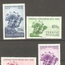 Sellos: TURQUIA, 1949,4 VALORES,G.ORIGINAL,SIN FIJASELLOS,NUEVOS.U.P.U.. Lote 186433695