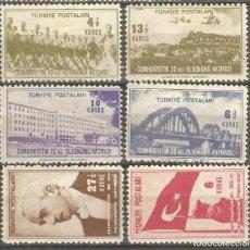 Sellos: TURQUIA,1943,6 V,NUEVOS,G.ORIGINAL, FIJASELLOS,YT 1020/1025.. Lote 186433795