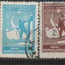 Sellos: LOTE P SELLOS TURQUIA 1941. Lote 189755070