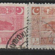 Sellos: LOTE P SELLOS TURQUIA 1923. Lote 189755171