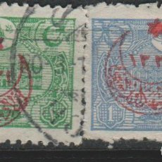 Sellos: LOTE P SELLOS TURQUIA 1915. Lote 189759990