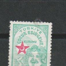 Sellos: LOTE P SELLO TURQUIA . Lote 189760391