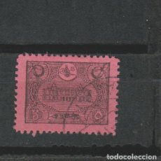 Sellos: LOTE P SELLO TURQUIA . Lote 189760476