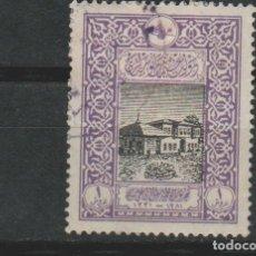 Sellos: LOTE P SELLO TURQUIA . Lote 189760620