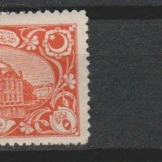 Sellos: LOTE P SELLO TURQUIA . Lote 189761182