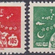 Sellos: LOTE SELLOS NUEVOS - TURQUIA - NATO 1959 OTAN - AHORRA GASTOS COMPRA MAS SELLOS. Lote 191740631