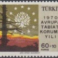 Sellos: LOTE SELLOS NUEVOS - TURQUIA 1970 - AHORRA GASTOS COMPRA MAS SELLOS. Lote 191741770
