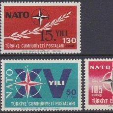Sellos: LOTE DE SELLOS NUEVOS - TURQIA - NATO - OTAN - AHORRA GASTOS COMPRA MAS SELLOS. Lote 192289781