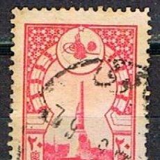 Sellos: TURQUIA Nº 647 (AÑO 1917) MONUMENTO. USADO. Lote 192492383