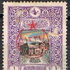 Sellos: TURQUIA Nº 401 (AÑO 1916) ANTIGUA OFCINA CENTRAL DE CORREOS, SOBRECARGADO, USADO. Lote 192494071