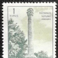 Selos: 1963. TURQUÍA. 1638. TURISMO. HISTORIA. COLUMNA DE JULIANO. NUEVO.. Lote 192899327