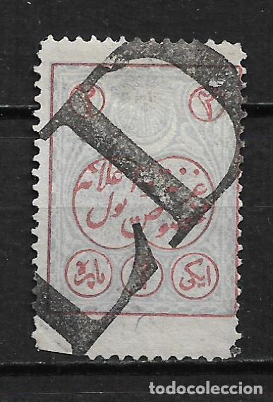 TURQUÍA SELLO FISCAL - 2/9 (Sellos - Extranjero - Europa - Turquía)