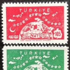 Sellos: 1959. TURQUÍA. 1423 / 1424. 10 ANIV. DE LA OTAN. SERIE COMPLETA. NUEVO.. Lote 197679588