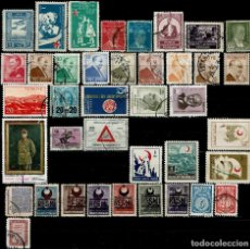 Sellos: TURQUIA: LOTE 41 SELLOS VARIADOS. Lote 197898028