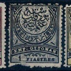 Sellos: TURKEY OTTOMAN EMPIRE 1880 CRESCENT DEFINITIVES 5PA 20PA 1PI MH AM.273. Lote 198278143