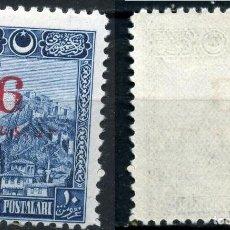 Sellos: TURKEY 1929 DEFINITIVES OVERPRINT MI.884 MLH AM.455. Lote 198278593