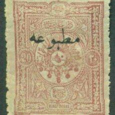 Sellos: TURKEY OTTOMAN EMPIRE 1894 NEWSPAPER STAMP OVERPRINT 20PA MI.80A MH AM.272. Lote 198278643