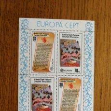 Sellos: TURQUÍA, TEMA EUROPA 1982, NUEVA SIN FIJASELLOS, NUEVA SIN FIJASELLOS (FOTOGRAFÍA REAL). Lote 199044298