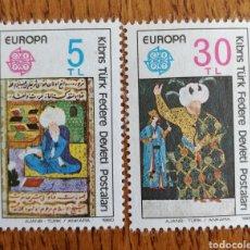 Sellos: TURQUIA TEMA EUROPA CEPT AÑO 1980,MNH (FOTOGRAFÍA REAL). Lote 199288331