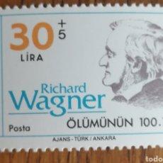 Sellos: TURQUIA,N°2387,RICHARD WAGNER 1983,MNH (FOTOGRAFÍA REAL). Lote 199646545