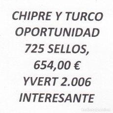 Sellos: INTERESANTE LOTE CHIPRE Y CHIPRE TURCO, COMPUESTO POR 725 SELLOS, CON 654,00 € CATALOGO YVERT 2.009+. Lote 202809970