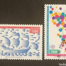 Sellos: TURQUÍA, EUROPA CEPT 1992,DESCUBRIMIENTO DE AMÉRICA, USADOS (FOTOGRAFÍA REAL). Lote 203253866