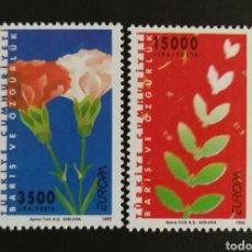 Sellos: TURQUÍA, EUROPA CEPT 1995 MNH, PAZ Y LIBERTAD (FOTOGRAFÍA REAL). Lote 203383056
