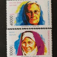Sellos: TURQUIA, EUROPA CEPT 1996 MNH, MUJERES CÉLEBRES (FOTOGRAFÍA REAL). Lote 203451542