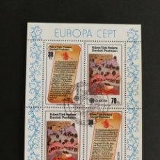 Sellos: TURQUIA, EUROPA CEPT 1982 USADA, ACONTECIMIENTOS HISTÓRICOS (FOTOGRAFÍA REAL). Lote 204160021