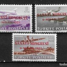 Sellos: TURQUÍA, CONGRESO INDUSTRIAL DE ANKARA,1951,YVERT 22-24 AÉREO, NUEVO,MNH**. Lote 206277891