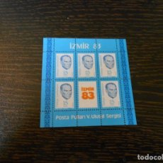 Sellos: -TURQUÍA-HOJA BLOQUE-5 SELLOS-1983-. Lote 208226656