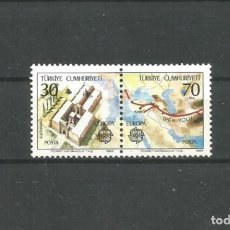 Sellos: TURQUÍA AÑO 1982 SELLOS DE HOJA BLOQUE. Nº 23 TEMA EUROPA.CATÁLOGO YVERT NUEVA. Lote 208423017
