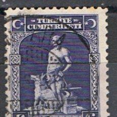 Selos: TURQUIA // YVERT 747 // 1929 ... USADO. Lote 209769401