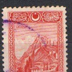 Timbres: TURQUIA // YVERT 702 // 1926 ... USADO. Lote 209769587