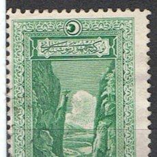 Selos: TURQUIA // YVERT 698 // 1926 ... USADO. Lote 209769691
