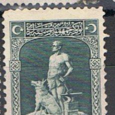 Sellos: TURQUIA // YVERT 695 // 1926 ... USADO. Lote 209770028