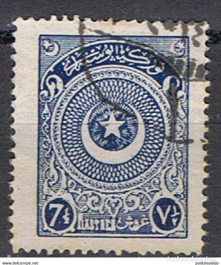 TURQUIA // YVERT 677 // 1923-25 ... USADO (Sellos - Extranjero - Europa - Turquía)
