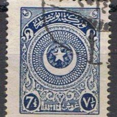 Selos: TURQUIA // YVERT 677 // 1923-25 ... USADO. Lote 209770113