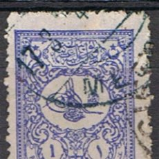 Sellos: TURQUIA // YVERT 93 // 1901 ... USADO. Lote 209770805