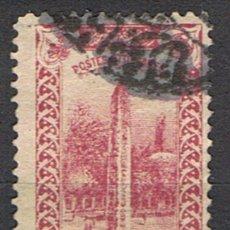 Timbres: TURQUIA // YVERT 177 // 1914 ... USADO. Lote 209770931