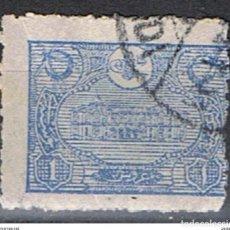 Timbres: TURQUIA // YVERT 164 // 1913 ... USADO. Lote 209771032