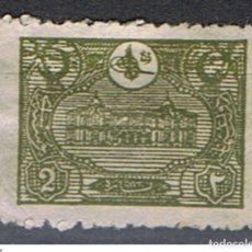 Sellos: TURQUIA // YVERT 160 // 1913 ... USADO. Lote 209771216