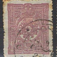Sellos: TURQUIA // YVERT 84 // 1892-99 ... USADO. Lote 209771300
